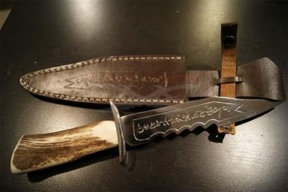 Ruby Replica demon-killing knife from the TV series Supernatural