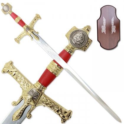 King Solomons Gold Sword